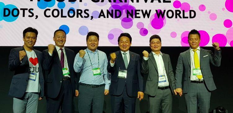 (8月3日,火币韩国宣布与济州岛构建紧密合作关系)