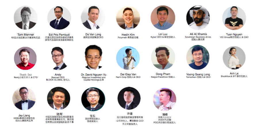 首批重磅嘉宾名单揭晓!顶尖KOL助阵WBF2019越南技术大会