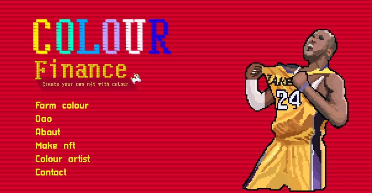 Colour,这可能是我看到对艺术家最友好的finance了