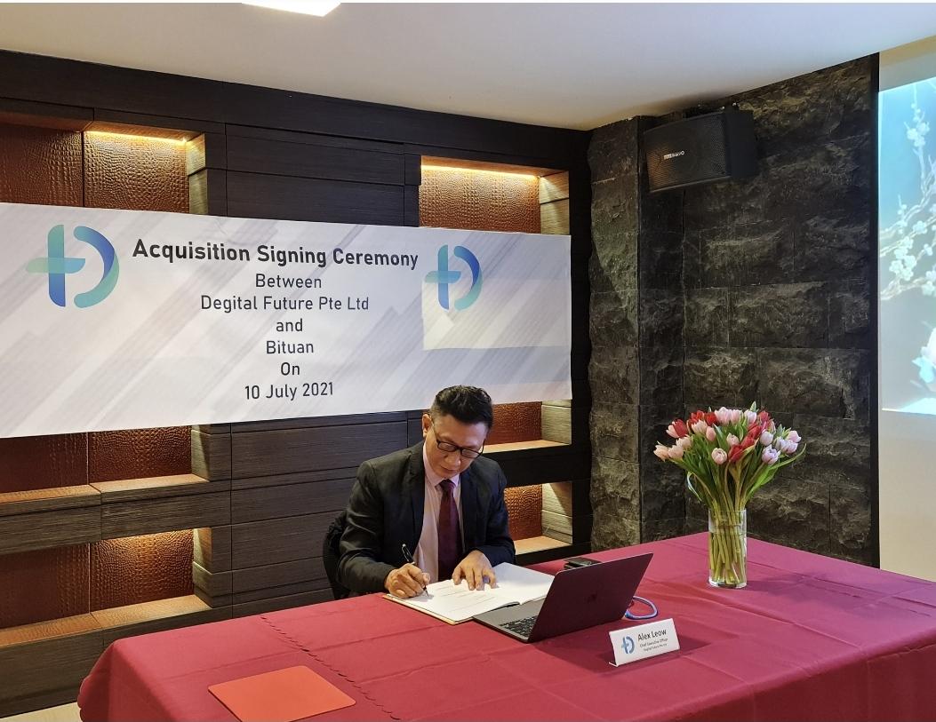 新加坡Degital Future Pte Ltd收购BITUAN币团交易所,继续发展完善旗下产品生态系统