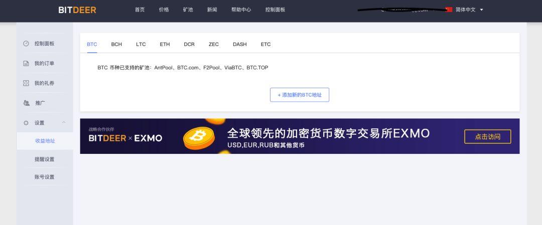 FjHMRnz 3NKvaKVS7njGrH9 lAAJ - 【测评】云算力平台测评   第一期   Bitdeer OXBTC RHY WAYI.CN Genesis mining