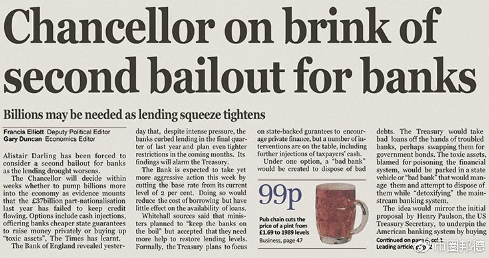 """""""2009年1月3日,财政大臣正处于实施第二轮银行紧急援助的边缘。"""""""