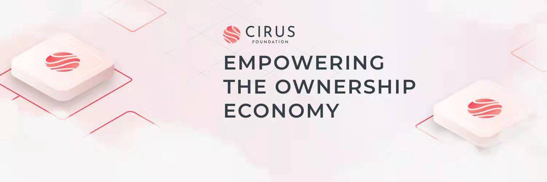 这个时代为什么需要Cirus?-财经之家