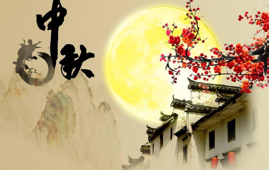 币圈大鹏:中秋佳节行情持续震荡,中秋过后可能会有爆发?