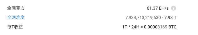 Fr MtUSX9oScAFTNtsXb7MvKQVIc - 【测评】 比特币矿池测评 | 第二期 | BTC.com AntPool Huobi.pool