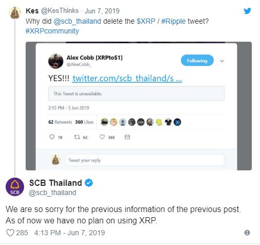 SendFriend使用xRapid以便更快,更便宜地向菲律宾付款