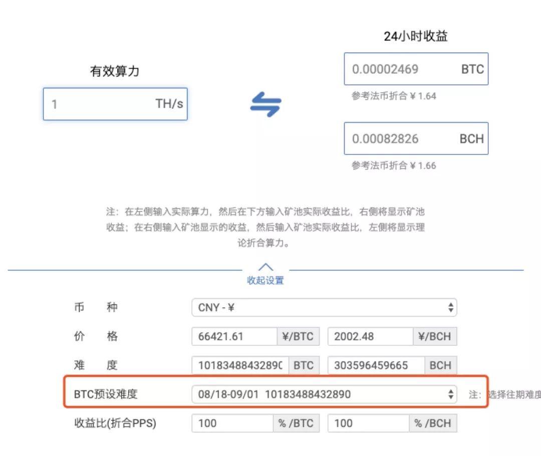 5d6f203c279d21567563836 - 【测评】比特币矿池测评|第四期 | OK矿池 BWpool bitcoin.com