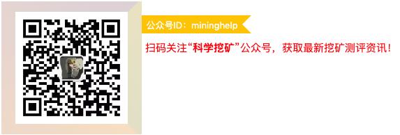 5d81d245b1b4f1568789061 - 【二】挖矿形式汇总及投资优先级