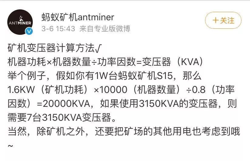 5d8f4349f24911569669961 - 【冷知识】矿场建设成本计算方法!