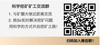 5d8f434c6d0201569669964 - 【冷知识】矿场建设成本计算方法!